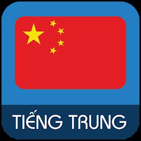 Tải Ứng Dụng Học Tiếng Trung Quốc Trên Điện Thoại Android