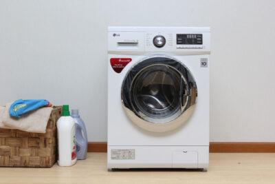 Review máy giặt LG 8kg: Công suất, Kích thước, Tính năng, Loại nào tốt