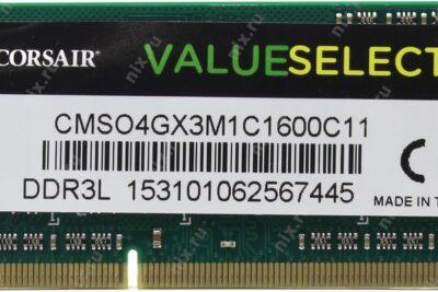 Laptop RAM 4GB có đủ dùng không? Nên mua loại nào tốt nhất giá phù hợp