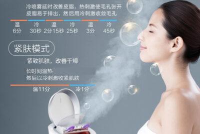 Top 8 máy xông mặt loại tốt nhất 2020 sạch bã nhờn bụi bẩn giá từ 1tr