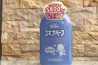 Top 8 sữa tắm trị rôm sảy cho người lớn hết ngứa an toàn hiệu quả