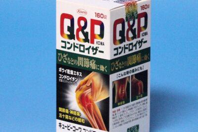 10 thuốc bổ xương khớp của Nhật giảm đau tốt nhất 2020 giá từ 500k