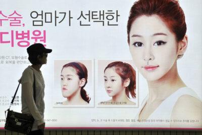 Phẫu thuật thẩm mỹ ở Hàn Quốc có tốt không? 7 kinh nghiệm cần biết