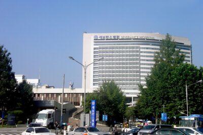 Quy trình khám tại bệnh viện Severance kèm chi phí các dịch vụ