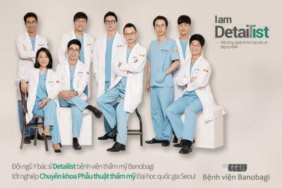 Danh sách bác sĩ thẩm mỹ bệnh viện Banobagi kèm thành tích nổi bật