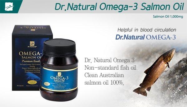 Dr Natural Omega 3 Salmon Oil