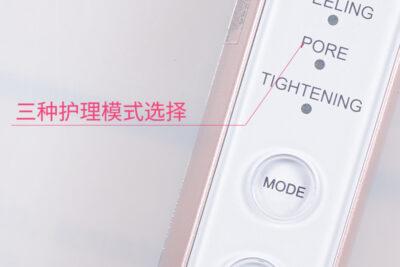 Đánh giá máy Yaman HDS 30N rửa mặt có tốt không, giá bao nhiêu