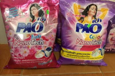 Đánh giá bột giặt PAO có tốt không, giá bao nhiêu, mua ở đâu ưu đãi