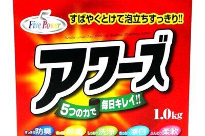 Bột giặt Nhật Bản loại nào tốt nhất: Awazu, Bold P&G, Attack Kao