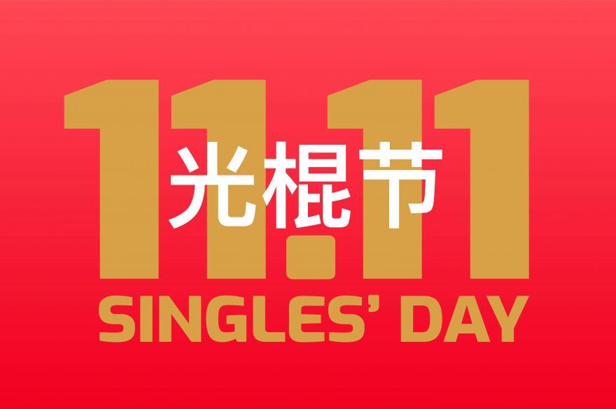 Ngày 11/11 là ngày độc thân tại Trung Quốc