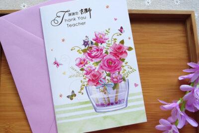 19 mẫu thiệp handmade 20/11 đẹp nhất cực dễ làm tặng thầy cô