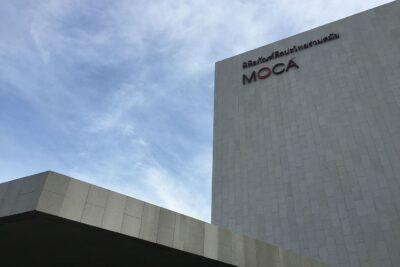 Review bảo tàng Moca ở Bangkok có gì: Địa chỉ, Giá vé, Điểm checkin